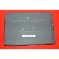NOWA :. bateria Apple PowerBook G4 15""